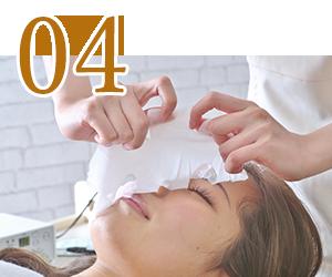 フェイスマスクとお仕上げ 神戸三宮フォーシーズンズ美容皮膚科クリニック