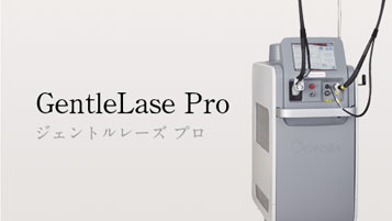 GentleLase Pro