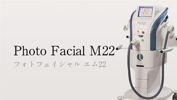 Photo Facial M22