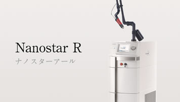 NanoStarR
