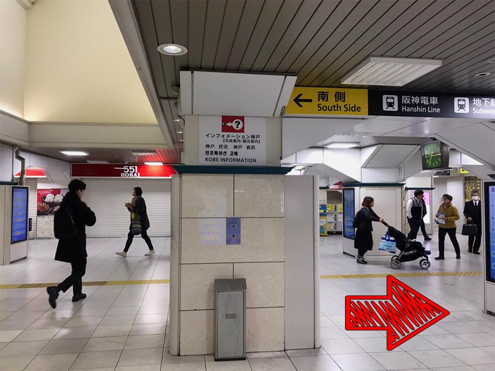 ①JR三ノ宮の駅を南側に下ります。