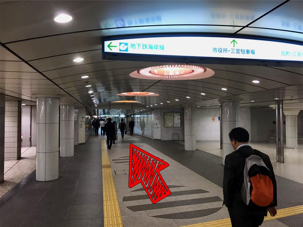⑧案内に「金沢三宮ビル」が見えるまで直進します。