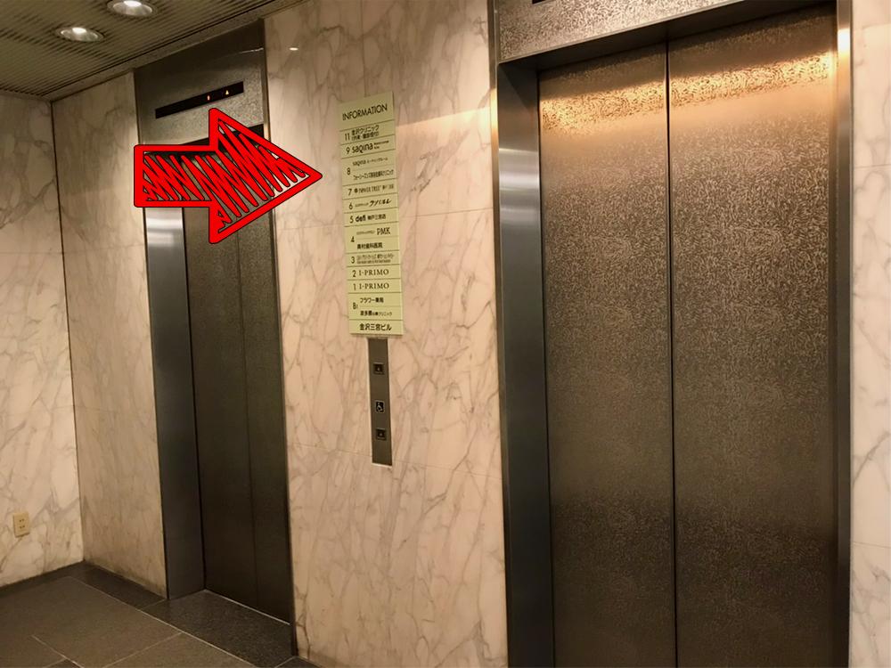 ⑩奥まで来たらエレベーターがありますので、8階がクリニックになります。