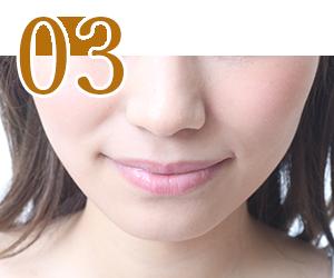 施術スタート 神戸三宮フォーシーズンズ美容皮膚科クリニック