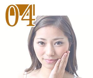クーリング 神戸三宮フォーシーズンズ美容皮膚科クリニック