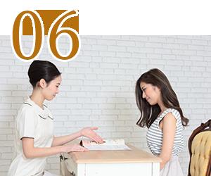 アフターカウンセリング 神戸三宮フォーシーズンズ美容皮膚科クリニック
