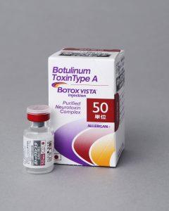 ボトックス薬剤イメージ