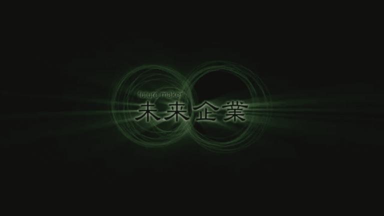 【TV出演情報】東京MX「未来企業」放送日決定しました