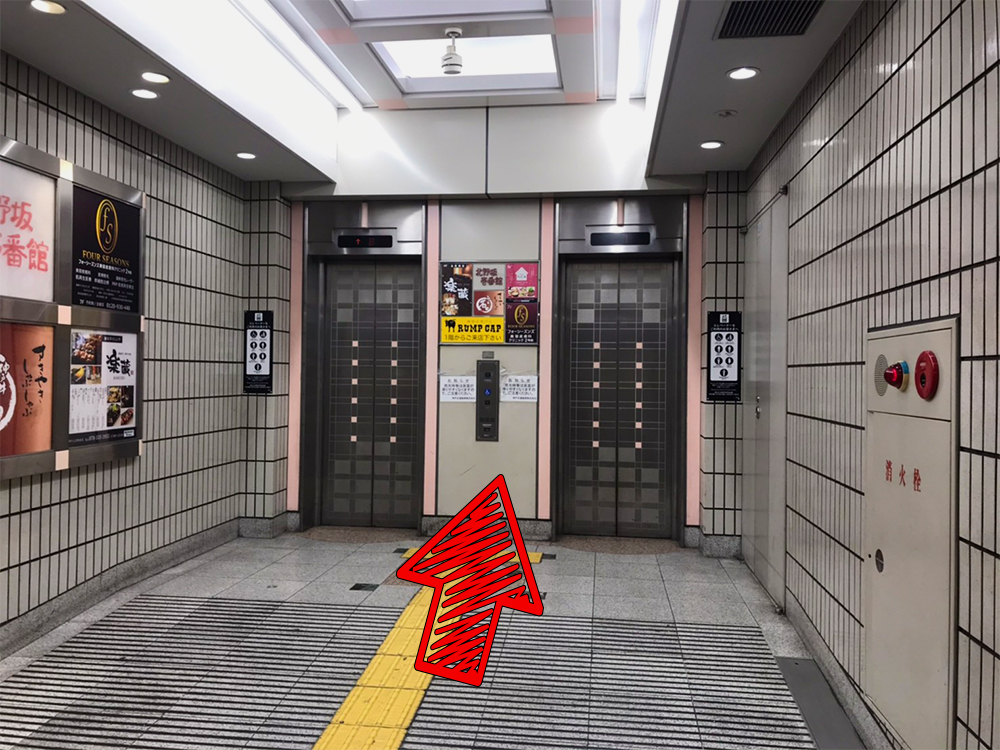 2号院のアクセス10