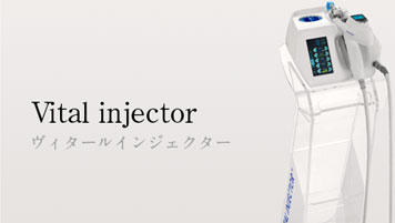 Vital Injector