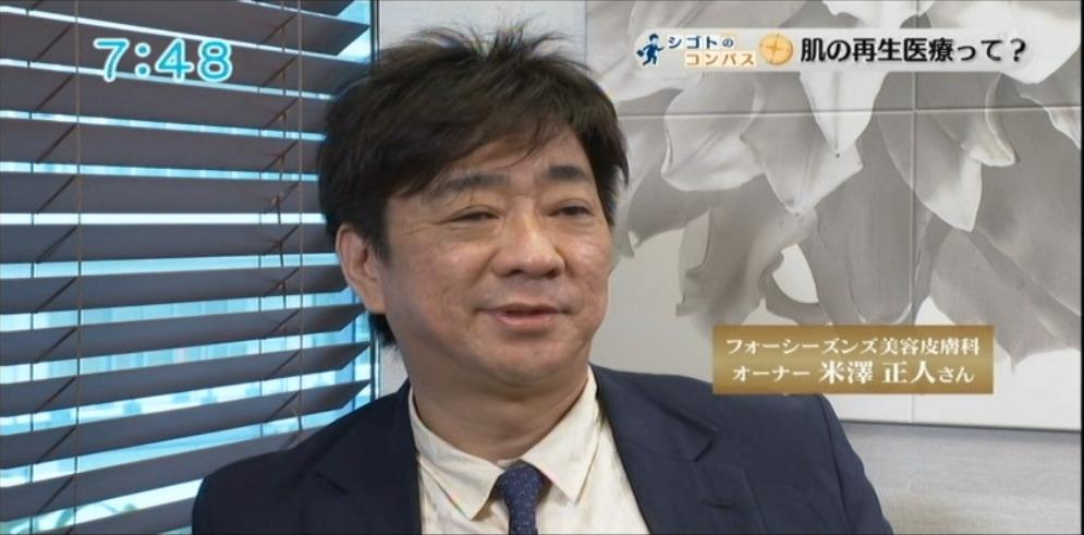 千葉テレビ放映